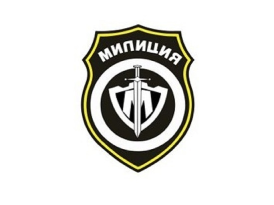 В Екатеринбурге банкротят частную «Милицию»