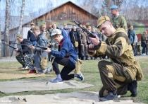 Тюменские подростки проходят подготовку по основам военной службы