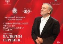 В Югру с гастролями приедет Мариинский театр