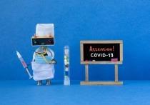 30 апреля: в Германии 24.329 новых случаев заражения Covid-19, еще 306 умерших за сутки