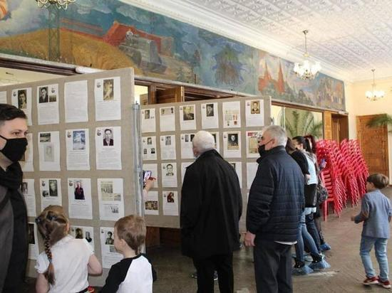 В Иванове ко Дню Победы открыли «Стену Памяти»