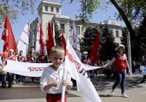Нефтегазстройпрофсоюз России поздравляет трудящихся с 1 Мая