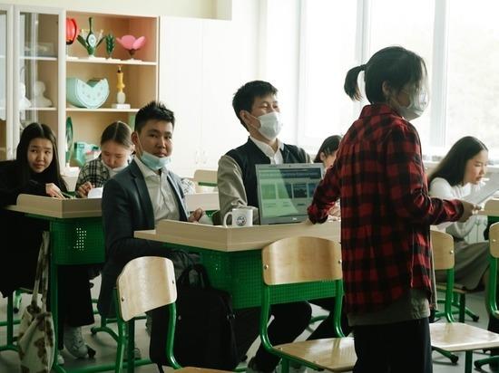 В Международной арктической школе прошла научно-практическая конференция