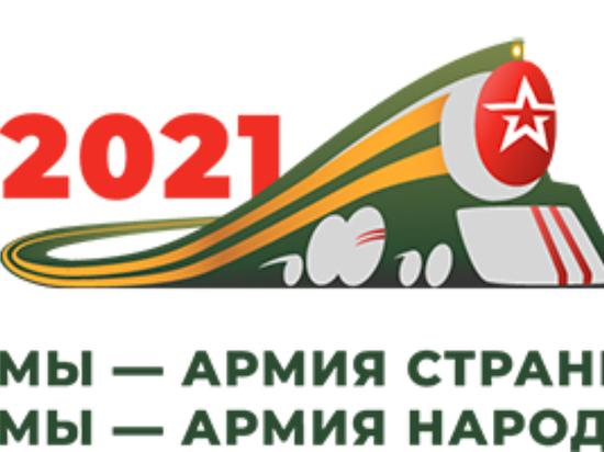 Агитационный поезд с новейшей военной техникой прибудет в Нижний Новгород