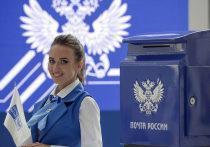 Владимир Путин подписал указ о передаче АО «Марка» в контур АО «Почта России»