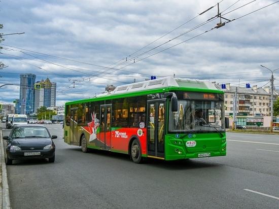 В Челябинске появятся новые полосы для автобусов и троллейбусов