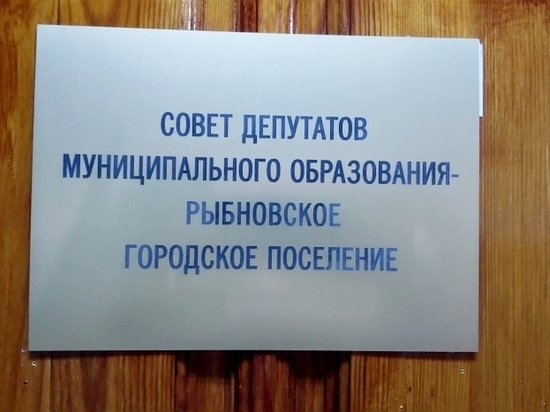 Врио главы администрации Рыбного назначена Галина Михайлицина