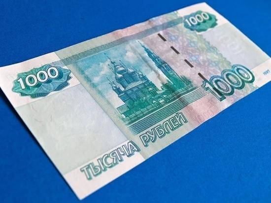 Фальшивые деньги попыталась сбыть в псковском магазине петербурженка