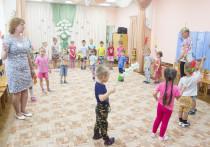 В псковских детсадах сделают дежурные группы «для подстраховки»