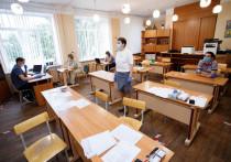 Более 2 тысяч псковских девятиклассников сдадут ГИА