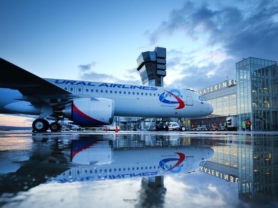 """""""Уральские авиалинии"""" представили новый Airbus 321neo с завода из Гамбурга"""