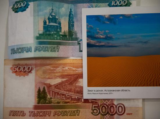 Астраханский депутат предложил своим коллегам скинуться по миллиону рублей