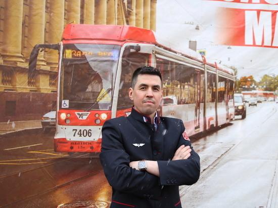 Член союза писателей России победил в конкурсе водителей трамвая