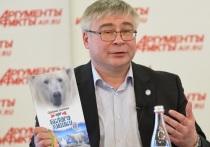 Зеленая разрядка: как экология может улучшить отношения России с миром