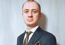 Попаденко Михаил Юрьевич