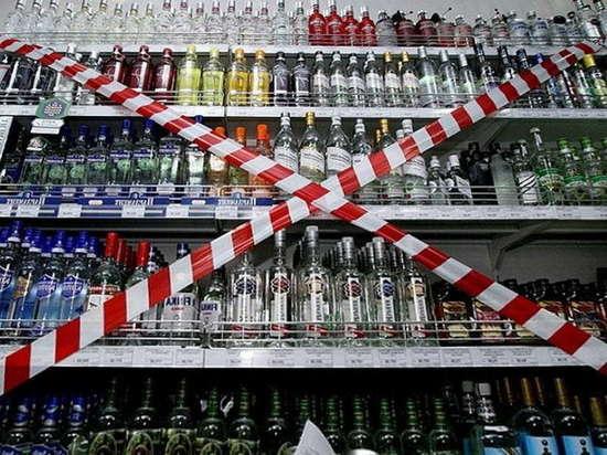 В Иркутске с 4 по 9 мая частично запретят продажу алкоголя