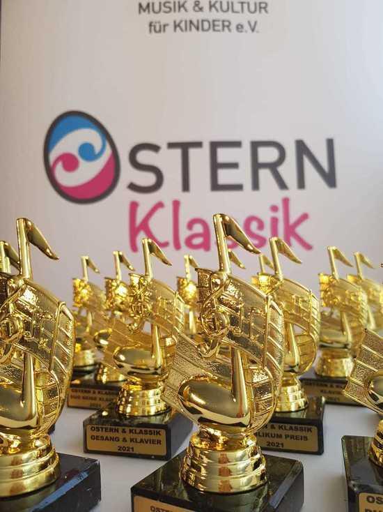 Германия: Пасхальный музыкальный праздник-фестиваль «Oster Klassik» в Гамбурге