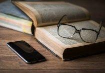Больше всего псковичи-мужчины любят читать любовное фэнтэзи и романы
