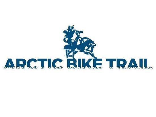 Арктическая велогонка: на маунтинбайк в горы Полярного Урала приглашают жителей Ямала