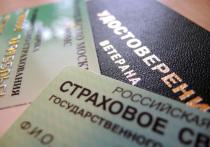График выдачи пенсий в Москве и области практически не изменится из-за майских праздников