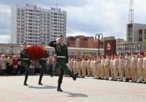 Пятилетие почётного звания отметили в Серпухове