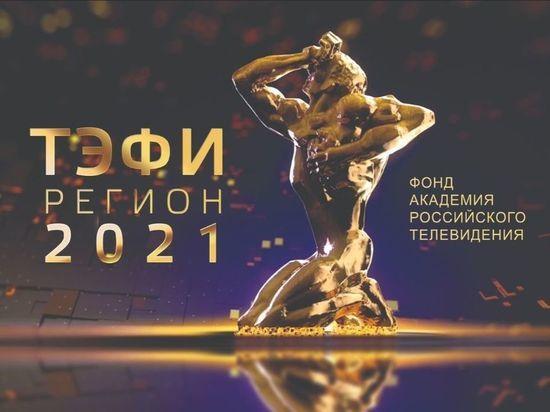 Лучших региональных тележурналистов страны наградят в Петербурге