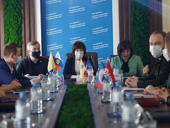 ФПСК и Союз молодежи Ставрополья договорились о сотрудничестве