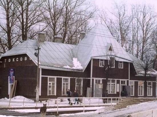Обломки исторического вокзала в Токсово оперативно вывезли из леса