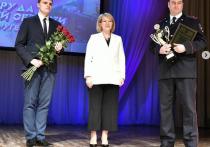 Ряд жителей Серпухова наградили ко Дню Труда