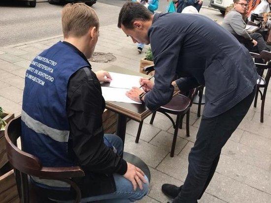«Открытое небо»: в Петербурге с 1 мая разрешили работу летних кафе