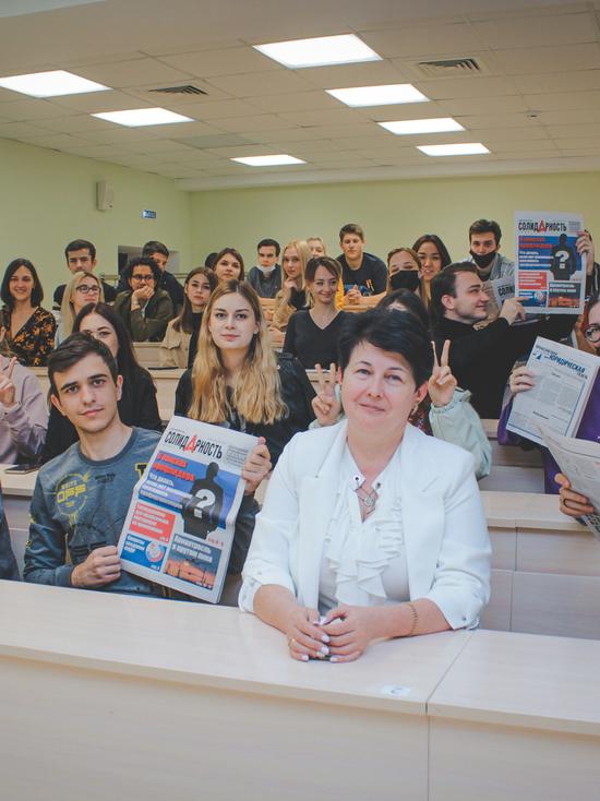 Кампанию продвижения газеты «Солидарность» предложили студенты СКФУ
