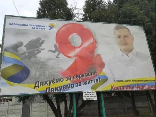 На Украине оформители плакатов к 9 мая перепутали красноармейцев с эсесовцами