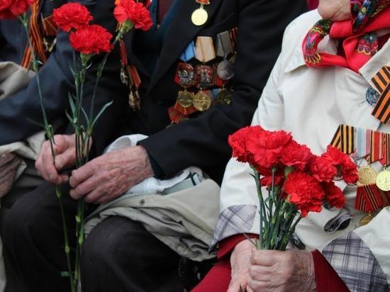 Парадов в честь Дня Победы на Вологодчине не будет
