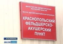 В Хакасии проводят массовое обследование жителей села Краснополья