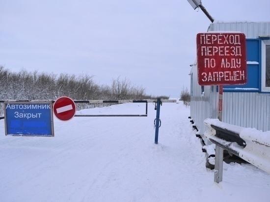 Все зимники ЯНАО закрыли до следующего сезона