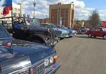 В Кузбассе в майские праздники пройдет автопробег, посвященный Дню Победы