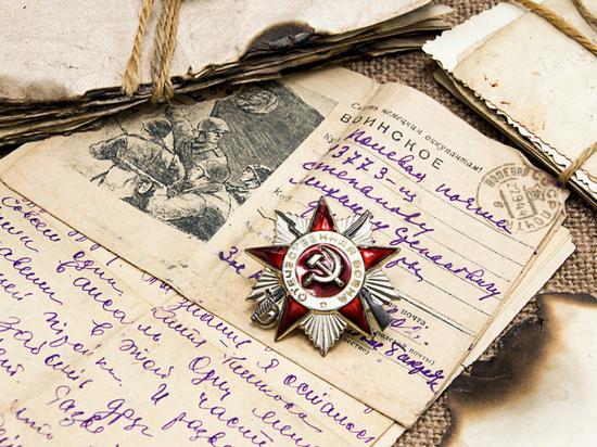 Школьница из поселка Дуки поедет в Москву получать награду за сочинение «Без срока давности»