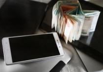 Телефонные мошенники придумали новый ход, чтобы получить доступ к банковским счетам россиян
