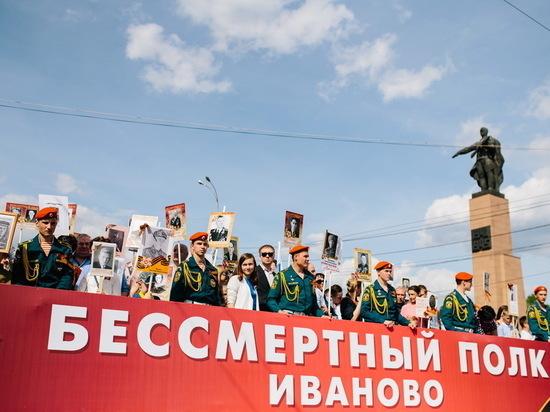 Всего 250 участников Великой Отечественной войны остались в Ивановской области