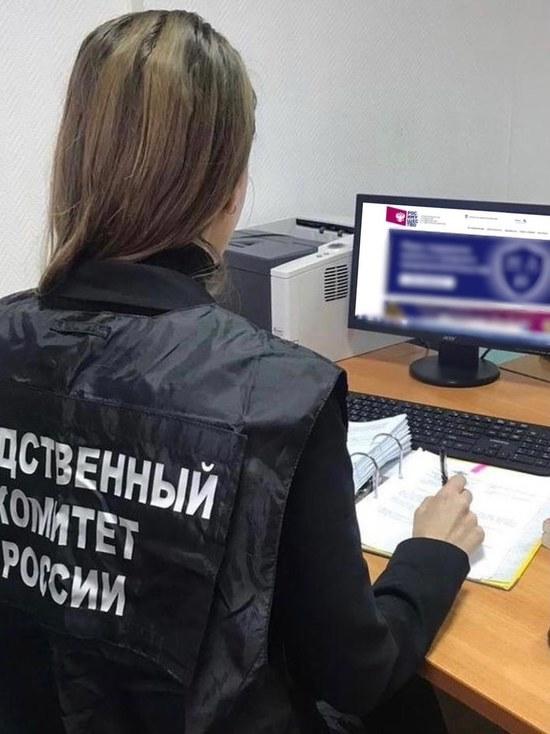На Ставрополье главу Росимущества подозревают в превышении полномочий