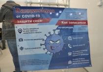 Очередной пункт вакцинации открылся в псковском ТЦ «Фьорд Плаза»