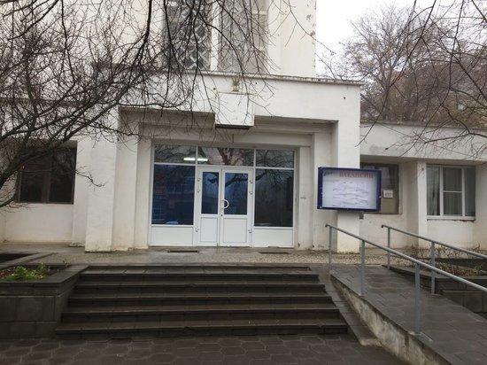 В Калмыкии социальные учреждения будут работать в штатном режиме