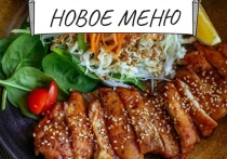 С 1 мая в псковском Very Well Cafe начинает действовать новое меню