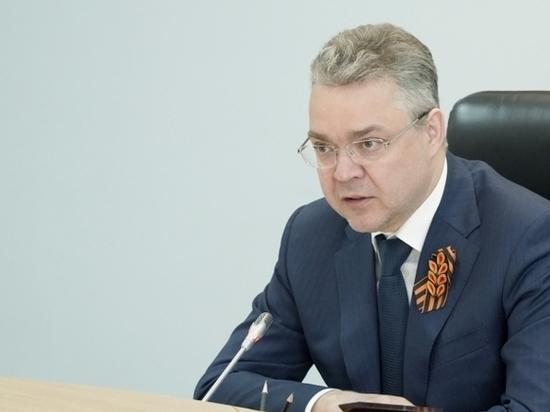 Ставропольский губернатор назвал состав нового правительства