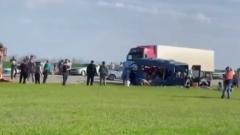 Опубликовано видео страшного ДТП в Ставрополье, где погибли дети