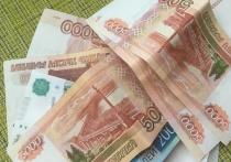 Смолянка инвестировала 2,7 млн рублей в карман мошенникам