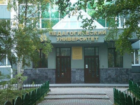 В сургутском вузе открыли три новые специальности