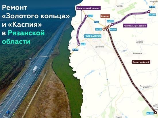 В Рязанской области на Михайловском обходе организовали реверсивное движение