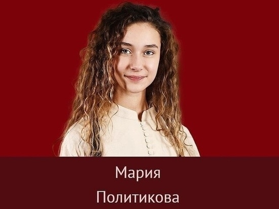 Рязанка Мария Политикова выложила трогательное видео после шоу «Голос.Дети»