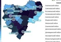 В каких районах к 1 мая смоляне заболели коронавирусом